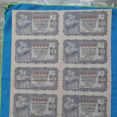Lotería Nacional: LOTERÍA NACIONAL SORTEO 5 DE ENERO 1956 -N.28142 7 SERIE COMPLETA. Lote 258792275