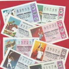 Lotteria Nationale Spagnola: LOTERIA AÑO COMPLETO 1968 36 DECIMOS DEPORTES. Lote 260395760