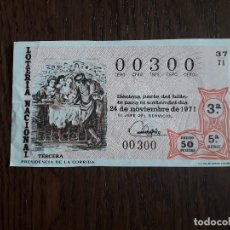 Lotería Nacional: DÉCIMO LOTERÍA NACIONAL DE DIA 24-11-71,PRESIDENCIA DE LA CORRIDA, TOROS.NÚMERO CURIOSO 003000 37/71. Lote 260415165