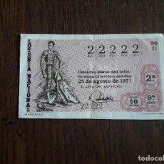 Lotería Nacional: DÉCIMO LOTERÍA NACIONAL DE DIA 25-08-71, TORERO MANOLETE. NÚMERO CURIOSO 22222. SORTEO 26/71. Lote 260416660