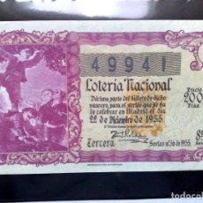Lotería Nacional: DECIMO LOTERIA NACIONAL,SORTEO Nº36 DE 200 PTAS.DE 1955,3ª-8ª SERIE.. Lote 260789885