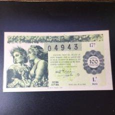 Lotteria Nationale Spagnola: DECIMO LOTERÍA 1946 SORTEO 36/46 GRAN FORMATO. Lote 260850005