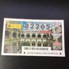 Lotteria Nationale Spagnola: DECIMO LOTERÍA JUEVES 2021 SORTEO 33/21. Lote 261103070