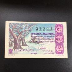 Lotteria Nationale Spagnola: LOTERIA DECIMO LOTERÍA 1964 SORTEO 36/64 GRAN FORMATO. Lote 261246265