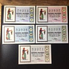 Lotería Nacional: LOTE 5 DECIMOS LOTERIA 1969 SORTEO 22/69 (TODAS LAS SERIES). Lote 261835550