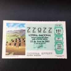 Lotería Nacional: DECIMO LOTERIA 1985 SORTEO 24/85 CAPICUA 77077. Lote 261837180