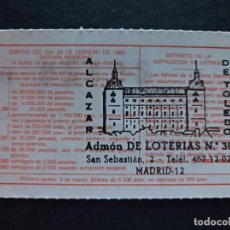 Lotería Nacional: DÉCIMO 26 FEBRERO DE 1983. Nº 24174. ADMINISTRACIÓN Nº 39. ALCÁZAR DE TOLEDO. MADRID.. Lote 261856260