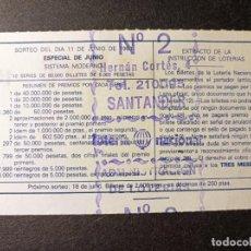 Lotería Nacional: DÉCIMO 11 JUNIO DE 1983. Nº 12597. ADMINISTRACIÓN Nº 2. SANTANDER.. Lote 261858020