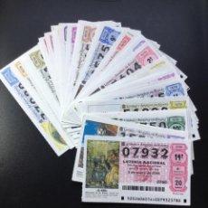Lotería Nacional: LOTERIA NACIONAL 2006 SORTEO SÁBADOS COMPLETO - TODOS LOS SORTEOS. Lote 261858135