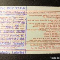 Lotería Nacional: DÉCIMO 30 JULIO DE 1983. Nº 63068. ADMINISTRACIÓN Nº 2. GANDIA.. Lote 261859630