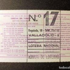 Lotería Nacional: DÉCIMO 6 AGOSTO DE 1983. Nº 30631. ADMINISTRACIÓN Nº 17. VALLADOLID.. Lote 261860090