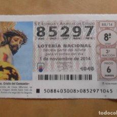 Lotería Nacional: DECIMO - Nº 85297 - 1 NOVIEMBRE 2014 - 88/14 - STMO. CRISTO DEL CONSUELO. Lote 261951510