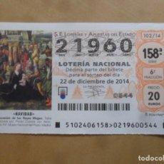 Lotería Nacional: DECIMO - Nº 21960 - 22 DICIEMBRE 2014 - 102/14 - NAVIDAD. Lote 261953270