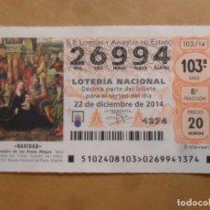 Lotería Nacional: DECIMO - Nº 26994 - 22 DICIEMBRE 2014 - 102/14 - NAVIDAD. Lote 261953570