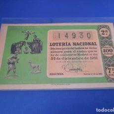Lotería Nacional: LOTERIA 1961 SORTEO 36. Lote 262020910