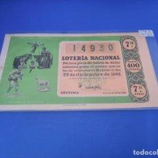 Lotería Nacional: LOTERIA 1961 SORTEO 36. Lote 262020995