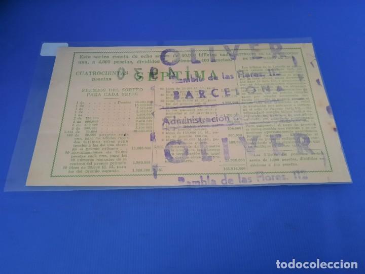 Lotería Nacional: Loteria 1961 sorteo 36 - Foto 2 - 262020995