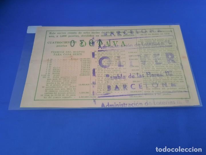 Lotería Nacional: Loteria 1961 sorteo 36 - Foto 2 - 262021035