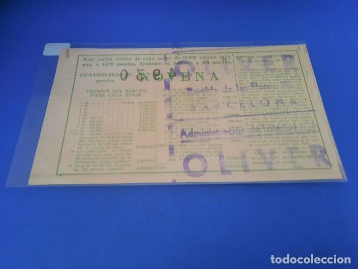 Lotería Nacional: Loteria 1961 sorteo 36 - Foto 2 - 262021055