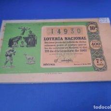 Lotería Nacional: LOTERIA 1961 SORTEO 36. Lote 262021070