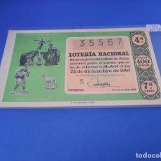 Lotería Nacional: LOTERIA 1961 SORTEO 36. Lote 262021095