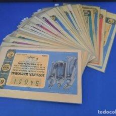 Lotería Nacional: LOTERIA 1961 AÑO COMPLETO. Lote 262023165