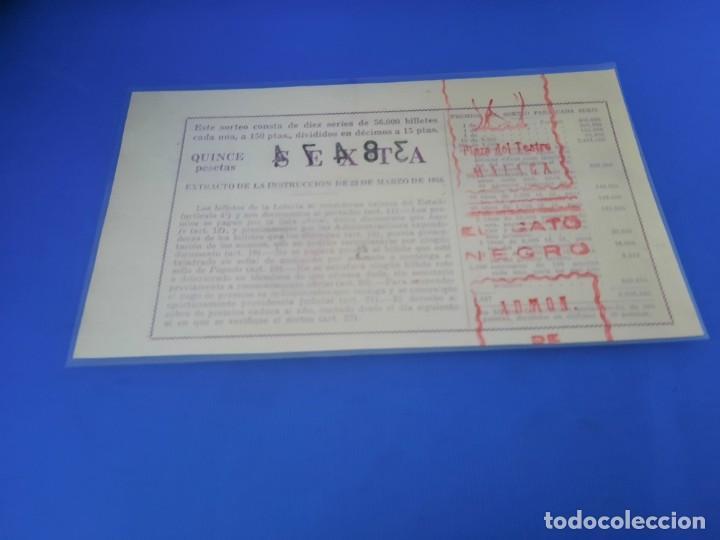 Lotería Nacional: Loteria 1961 año completo - Foto 19 - 262023165