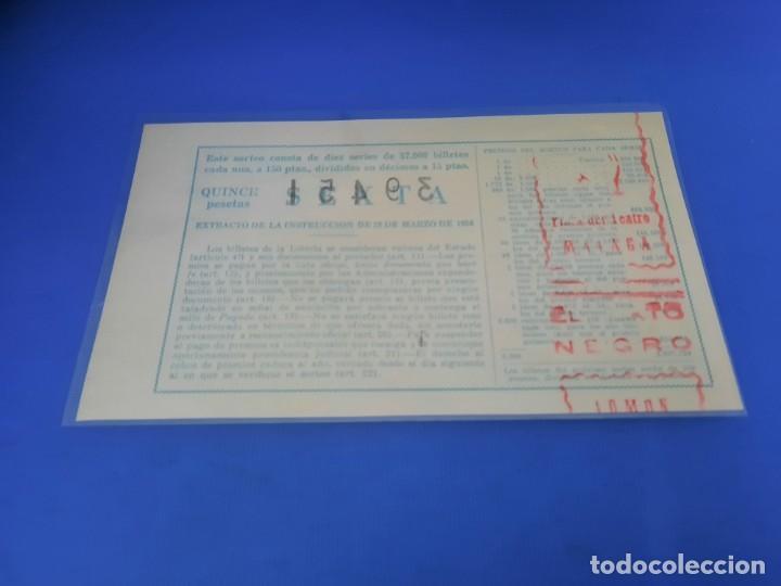 Lotería Nacional: Loteria 1961 año completo - Foto 31 - 262023165