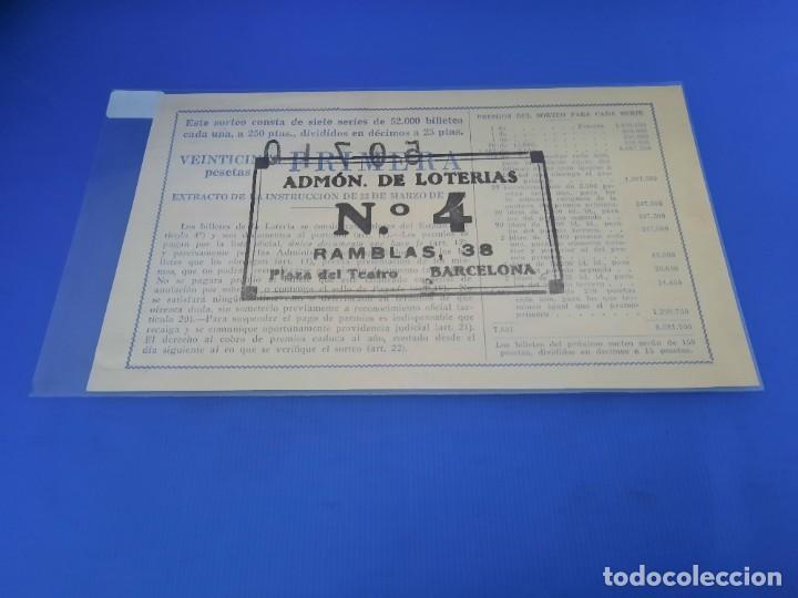 Lotería Nacional: Loteria 1961 año completo - Foto 41 - 262023165