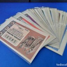 Lotería Nacional: LOTERIA 1961 AÑO COMPLETO. Lote 262026030