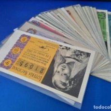 Lotería Nacional: LOTERIA 1960 AÑO COMPLETO. Lote 262028525