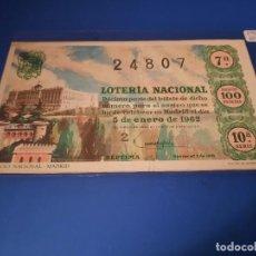 Lotería Nacional: LOTERIA 1962 SORTEO 1. Lote 262140820