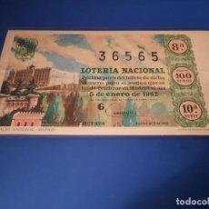 Lotería Nacional: LOTERIA 1962 SORTEO 1. Lote 262141080