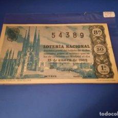 Lotería Nacional: LOTERIA 1962 SORTEO 2. Lote 262141795
