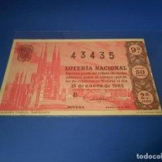 Lotería Nacional: LOTERIA 1962 SORTEO 2. Lote 262142055