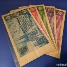 Lotería Nacional: LOTERIA 1962 SORTEO 2. Lote 262142785