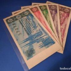 Lotería Nacional: LOTERIA 1962 SORTEO 2. Lote 262143725