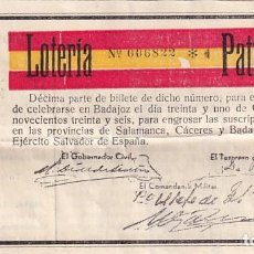 Loterie Nationale: SORTEO 2 DE 1936. PATRIÓTICA. BADAJOZ, SALAMANCA CÁCERES. Lote 262392545