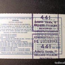 Lotería Nacional: DÉCIMO 13 SEPTIEMBRE DE 19864. Nº 35559. ADMINISTRACIÓN LOTERÍA 441. COLLADO VILLALBA. MADRID.. Lote 262680590