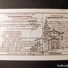 Lotería Nacional: DÉCIMO 5 ABRIL DE 1986. Nº 35729. ADMINISTRACIÓN LOTERÍA Nº 5. SEGOVIA.. Lote 262686805