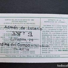 Lotería Nacional: DÉCIMO 24 MAYO DE 1986. Nº 14016. ADMINISTRACIÓN LOTERÍA Nº 1. MEDINA DEL CAMPO.. Lote 262719400