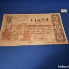 Lotería Nacional: LOTERIA 1962 SORTEO 12. Lote 262826545
