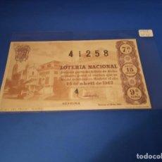Lotería Nacional: LOTERIA 1962 SORTEO 12. Lote 262826555