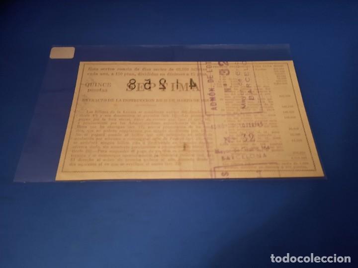Lotería Nacional: Loteria 1962 sorteo 12 - Foto 2 - 262826555