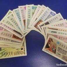 Lotería Nacional: LOTERIA NACIONAL AÑO 1972 COMPLETO. Lote 262989945