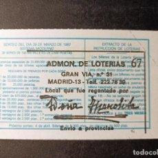 Lotería Nacional: DÉCIMO 28 MARZO DE 1987. Nº 87977. ADMINISTRACIÓN LOTERÍA DOÑA MANOLITA. GRAN VÍA 31. MADRID.. Lote 262991445