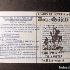 Lotería Nacional: DÉCIMO 11 ABRIL DE 1987. Nº 61012. ADMINISTRACIÓN LOTERÍA Nº 1. PARLA. MADRID.. Lote 262993670