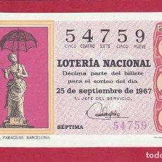 Lotería Nacional: LOTERIA SORTEO 27 DE 1967. Lote 262996110