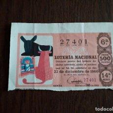 Lotería Nacional: DÉCIMO LOTERÍA NACIONAL DE DIA 22-12-66, FIESTAS DE NAVIDAD, SORTEO DE NAVIDAD. 36/66. Lote 264559854