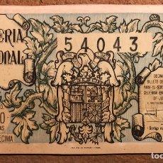 Loterie Nationale: DÉCIMO DE LOTERÍA DEL AÑO 1948, SORTEO N° 21 DEL 24/7/1948.. Lote 264734494